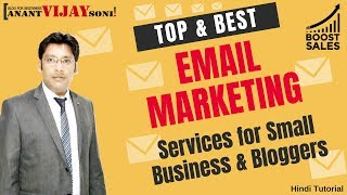 Best Email Marketing Services for Small Business & Bloggers | Anant Vijay Soni