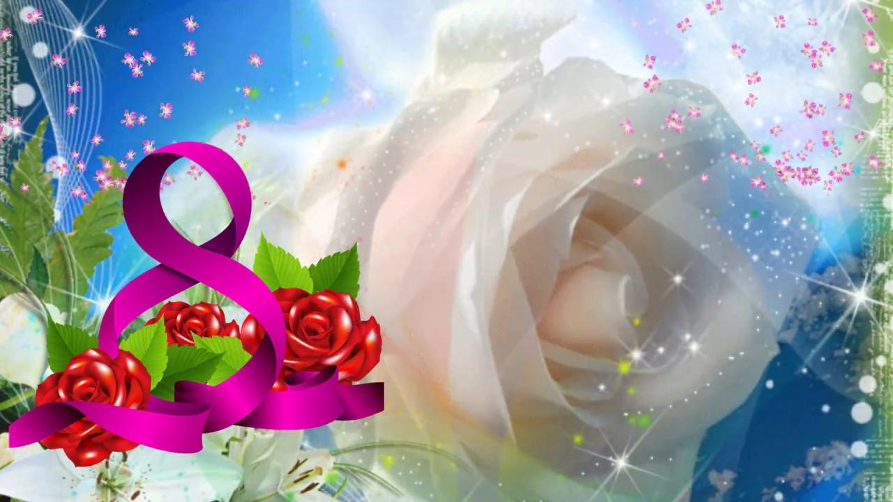 Музыкальное поздравление с 8 марта женщина женщину