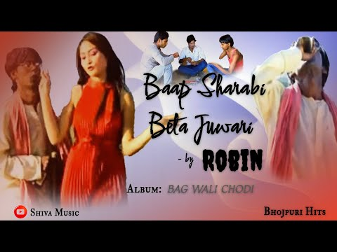 HD New Bhojpuri Song - Baap Sharabi Beta...