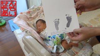 あいちゃんの手形足形をとる Baby Handprint & Footprint thumbnail