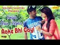 Aa Ke Bhi Gayi || आ के भी गई || Arun Bijnor || New Haryanvi Song