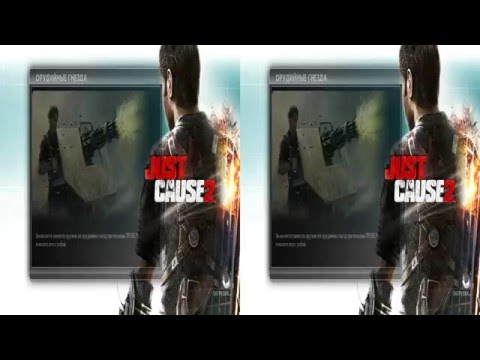 Just Cause 2 3D VR  video 3D SBS google cardboard
