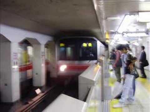Tokyo - Tetsuo