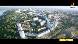 новости 15 08 21 00 5 Уфимские энтузиасты предлогают посмотреть на город с высоты птичьего полета