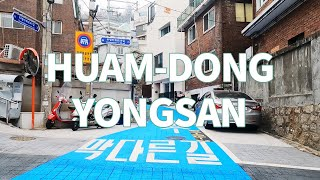 [4K] Huam-dong in Yongsan neig…