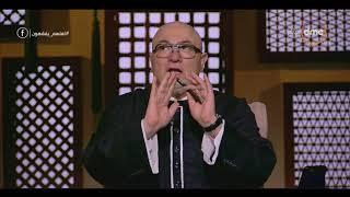 تعليق الشيخ خالد الجندي على إصابة محمد صلاح - لعلهم يفقهون