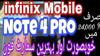 infinix Note 4 Pro unboxing in urdu/hindi iTinbox