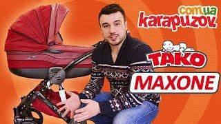 Tako Maxone - видео обзор детской коляски 2 в 1 от karapuzov.com.ua (Тако Максван)