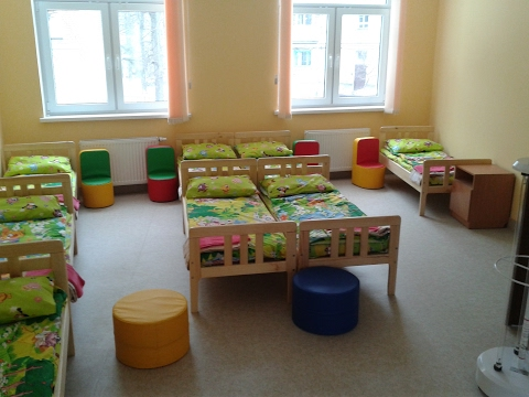 Videopresentation of Center of social rehabilitation of children is with disability