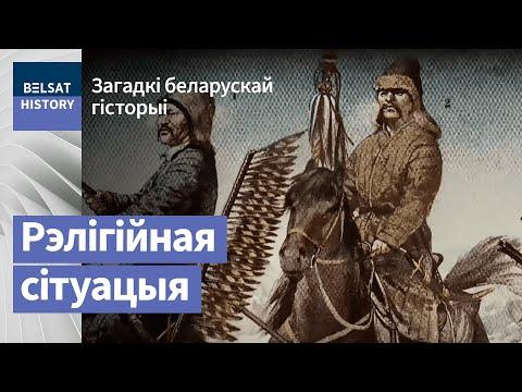 Рэлігіі сярэднявечнай Беларусі: