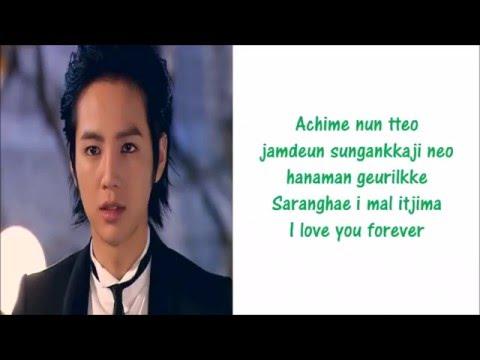 Promise - A.N.Jell [You're Beautiful Kdrama Romanization]