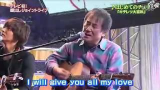 - はじめてのチュウ(  実川俊晴 木村拓哉 thumbnail