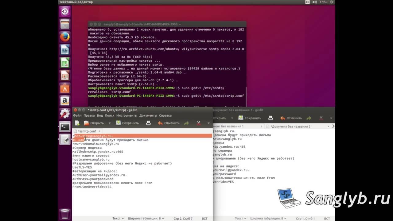 ssmtp ubuntu