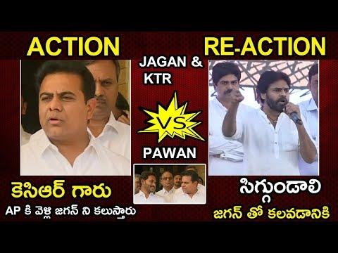 ACTION- REACTION : Pawan Kalyan VS KTR & Jagan | Pawan Kalyan Reply To KTR | Janasena | TRS | TWB