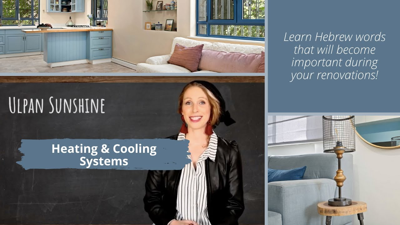 Ulpan Sunshine: Heating and Cooling Systems | Interior Design Jerusalem