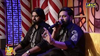 Rami & Prince Randhawa | Ki Banuga Is Duniya Da | Live | Studio Round 04 | VOP Chhota Champ 4