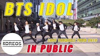 [KPOP IN PUBLIC] BTS 방탄소년단 - IDOL