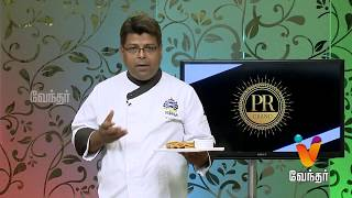 Tiffin Box 24-07-2017 Putham Puthu Kaalai Vendhar tv Show – Episode 1058