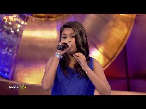 Neela Vaana Odayil by Rohini