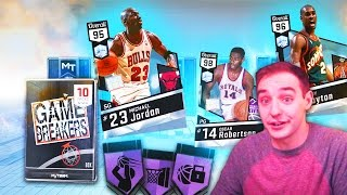 NBA 2K17 My Team GAME BREAKER PACKS! I NEED THESE DIAMONDS! SO MANY HOF BADGES!