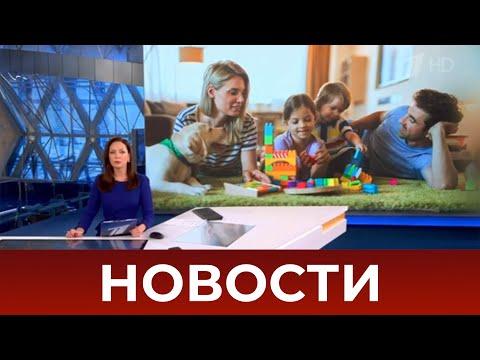 Выпуск новостей в 12:00 от 21.12.2020