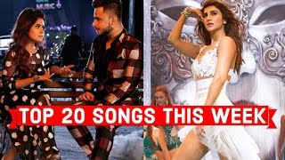 Top 20 Songs This Week Hindi/Punjabi Songs 2019 (September 14) | Latest Bollywood Songs 2019