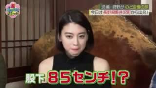 三吉彩花 - ポンコ...