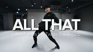 Dillon Francis - All That (ft. Twista, The Rej3ctz) / Hyojin Choi Choreography
