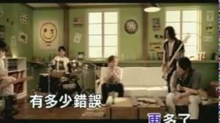 五月天-笑忘歌KTV