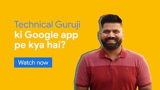 Technical Guruji ke interests | Google app