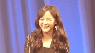 """180921 구구단 gugudan : Profiles Part 3 세정 SEJEONG @ """"Dear…"""