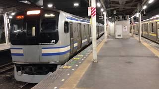 E217系クラY-6編成+クラY-123編成千葉発車