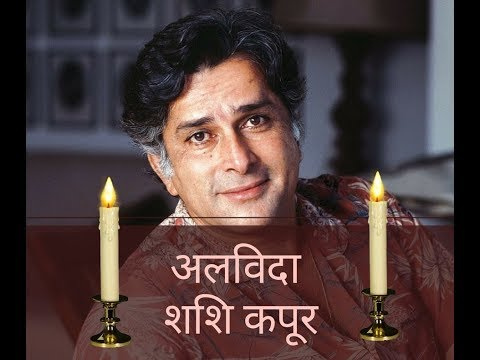 Legendary actor Shashi Kapoor passes away at 79
