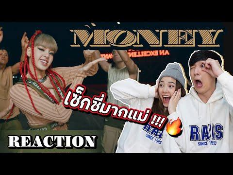 REACTION🔥 LISA - 'MONEY' สายฝอมาก หุ่นสับมาก!! EXCLUSIVE PERFORMANCE VIDEO   JIHOINETT