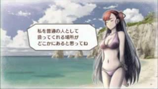 7章  - リエラと共に thumbnail