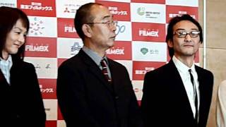 FILMeX2010 特別招待作品『冷たい熱帯魚』舞台挨拶と記者会見 2010.11.2...