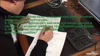 видео Паспорт качества