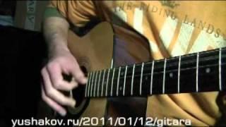 Гітарний бій ''під Висоцького''