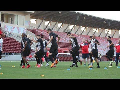 منتخب النشامى يواصل تحضيراته لنهائيات آسيا لكرة القدم