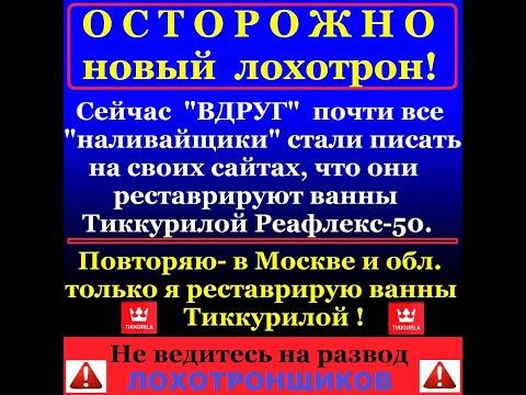 ФСБ задержала готовивших теракты в Москве на 1 сентября