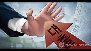 """금융당국, 은행 고액대출 조이기 유지…""""급증 …"""
