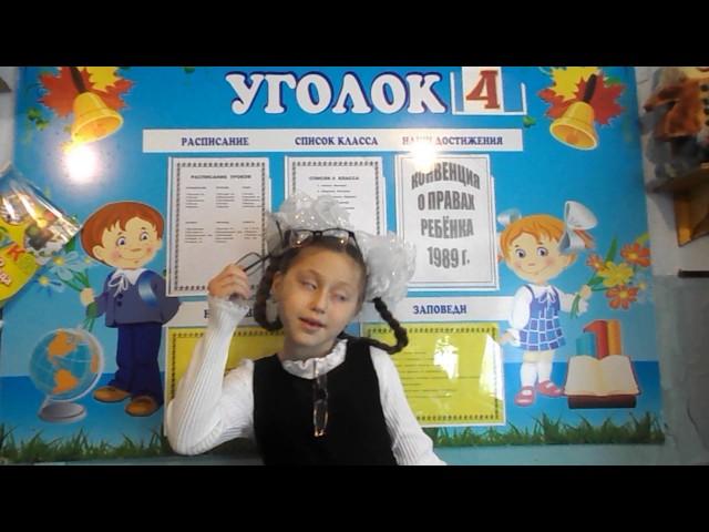 Изображение предпросмотра прочтения – ЗалинаРасулова читает произведение «Мартышка и очки» И.А.Крылова