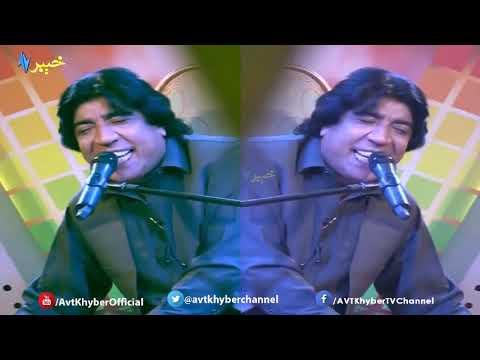AVT Khyber Pashto Songs 2018, Janana Jadugara by Master Ali Haider