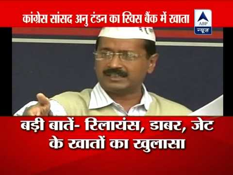 Kejriwal now targets alleged Swiss bank account holders