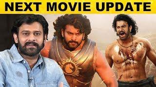 பாகுபலி பிரபாஸின் அடுத்த படத்தின் முக்கிய அப்டேட்! | Prabhas 20 Movie Update