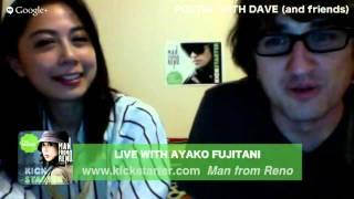 POSTIN'! WITH AYAKO FUJITANI.
