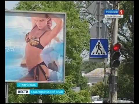 секс знакомства ставропольском край
