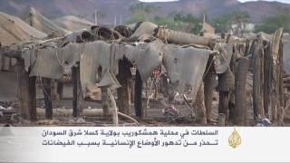 السيول تجرف ألفي منزل بكسلا السودانية