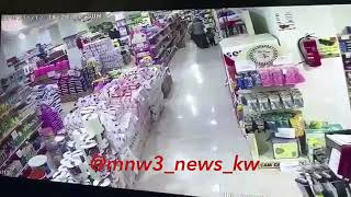 Earthquake 12.11.2017 Kuwait , Iraq , Iran , UAE