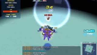 2017/6/15(木)のアップデートで実装されたミッションのVS天晴・桃鬼丸で...